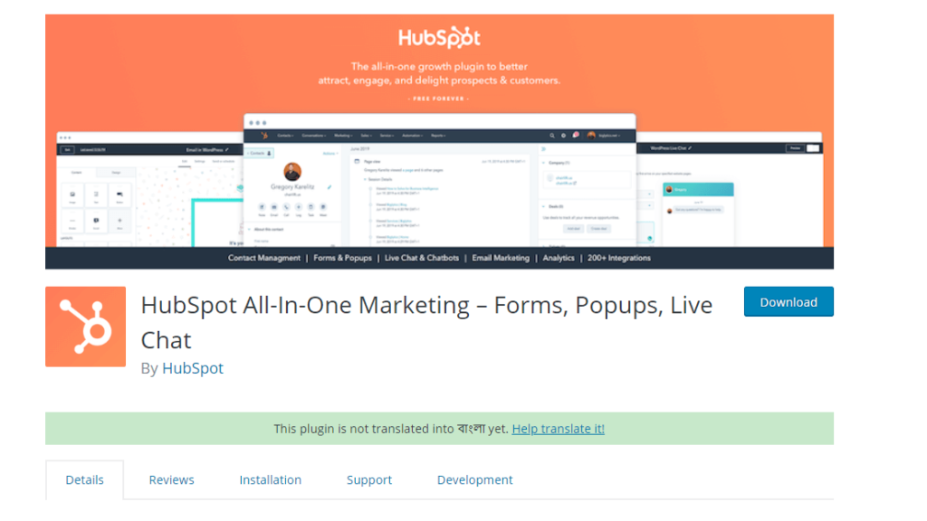 Grow your Business with ERP Solution: HubSpot All-In-One Marketing